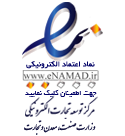 نماد دو ستاره میزبانی وب
